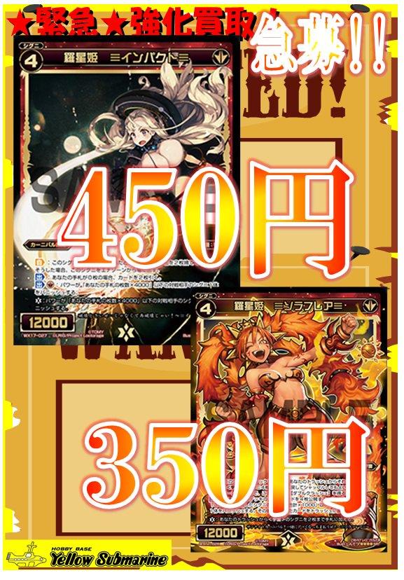 【イベント情報】18:00 #バトスピ-マスタークラス19:00 #MTG-ミニトーナメント19:00 #ラクロジ-ロジ