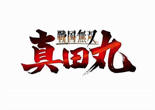「戦国無双 〜真田丸〜」,DLC第4弾が配信。大河ドラマ真田丸の衣装など