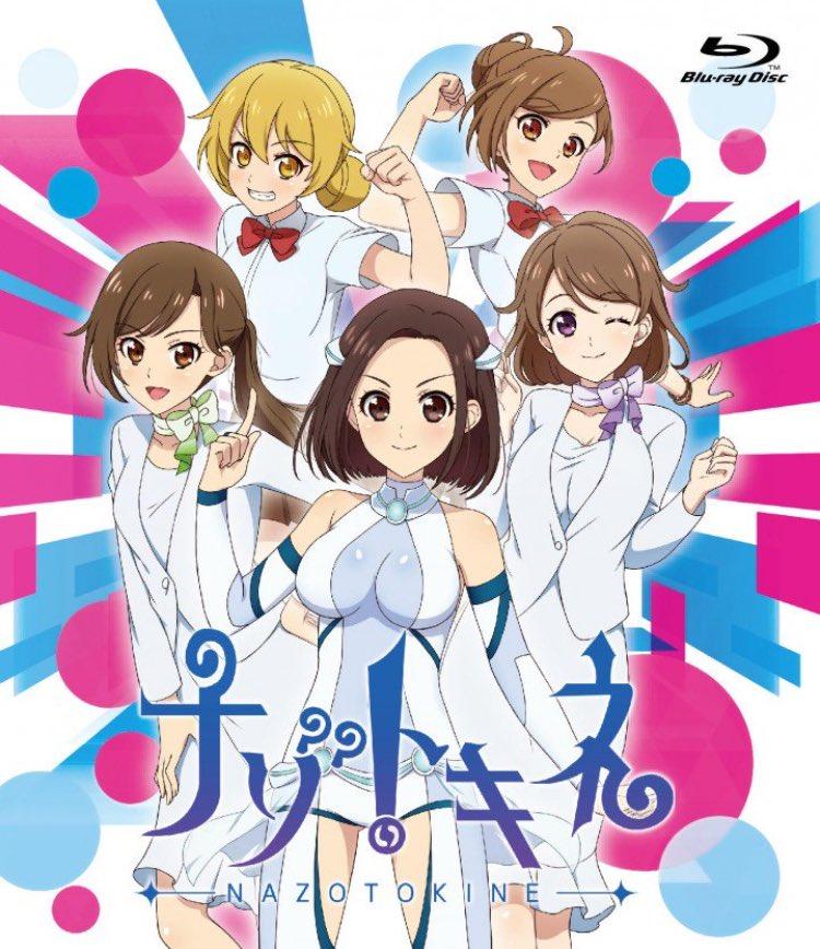♢アニメジャパン♢アニメ「ナゾトキネ」Blu-ray 発売を記念して3月25日・26日に「アニメ連合会」ブース(No.J