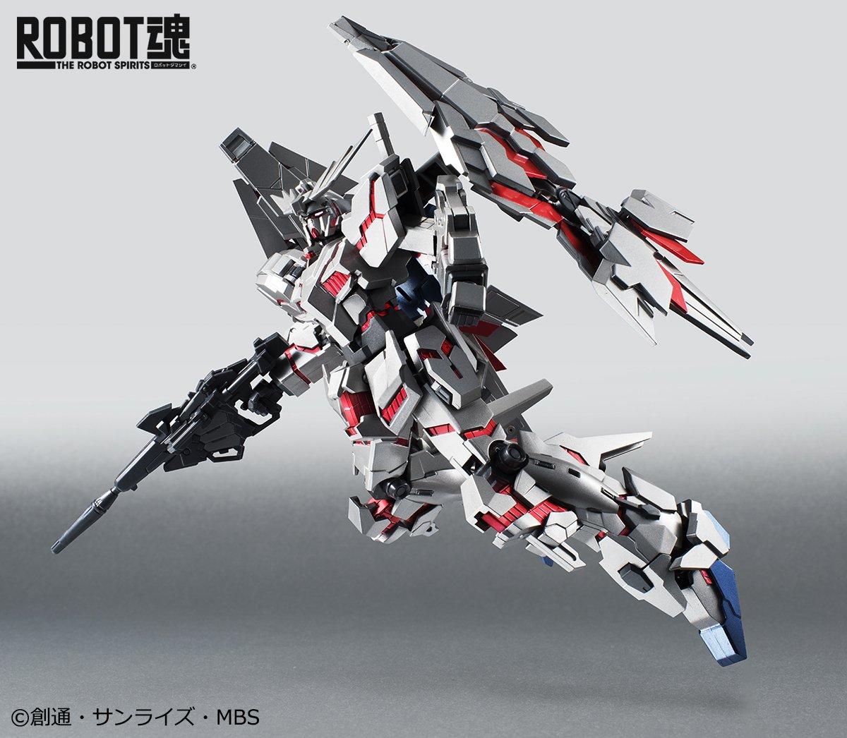 「ROBOT魂 ユニコーンガンダム3号機フェネクスtype RC デストロイモード」が、ガンダムフロント東京にて2/25