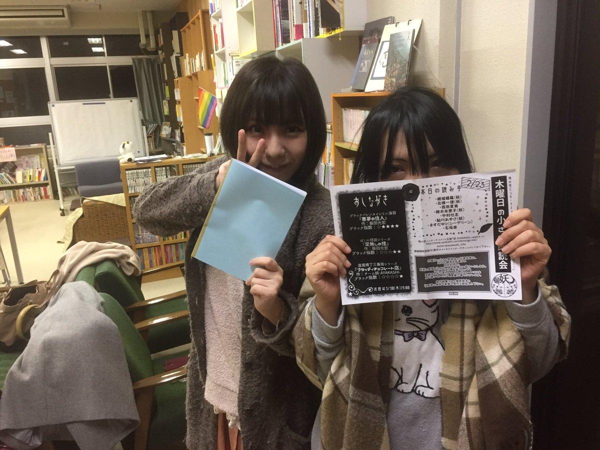 木曜日の小さな朗読会!座長の槻城耀羅さん、鈴木未恵子さん!ジョジョに役に入っていかれて!