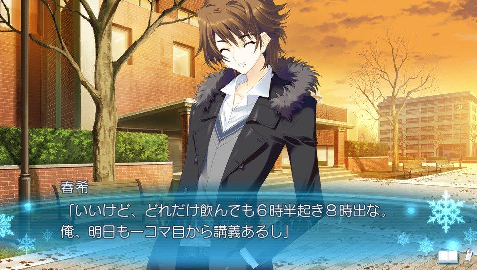 【#今日のWA2 第146回】禅寺宿泊施設。大学に入ってから、春希の家では武也と依緒が朝まで飲み明かし、結局泊まっていく