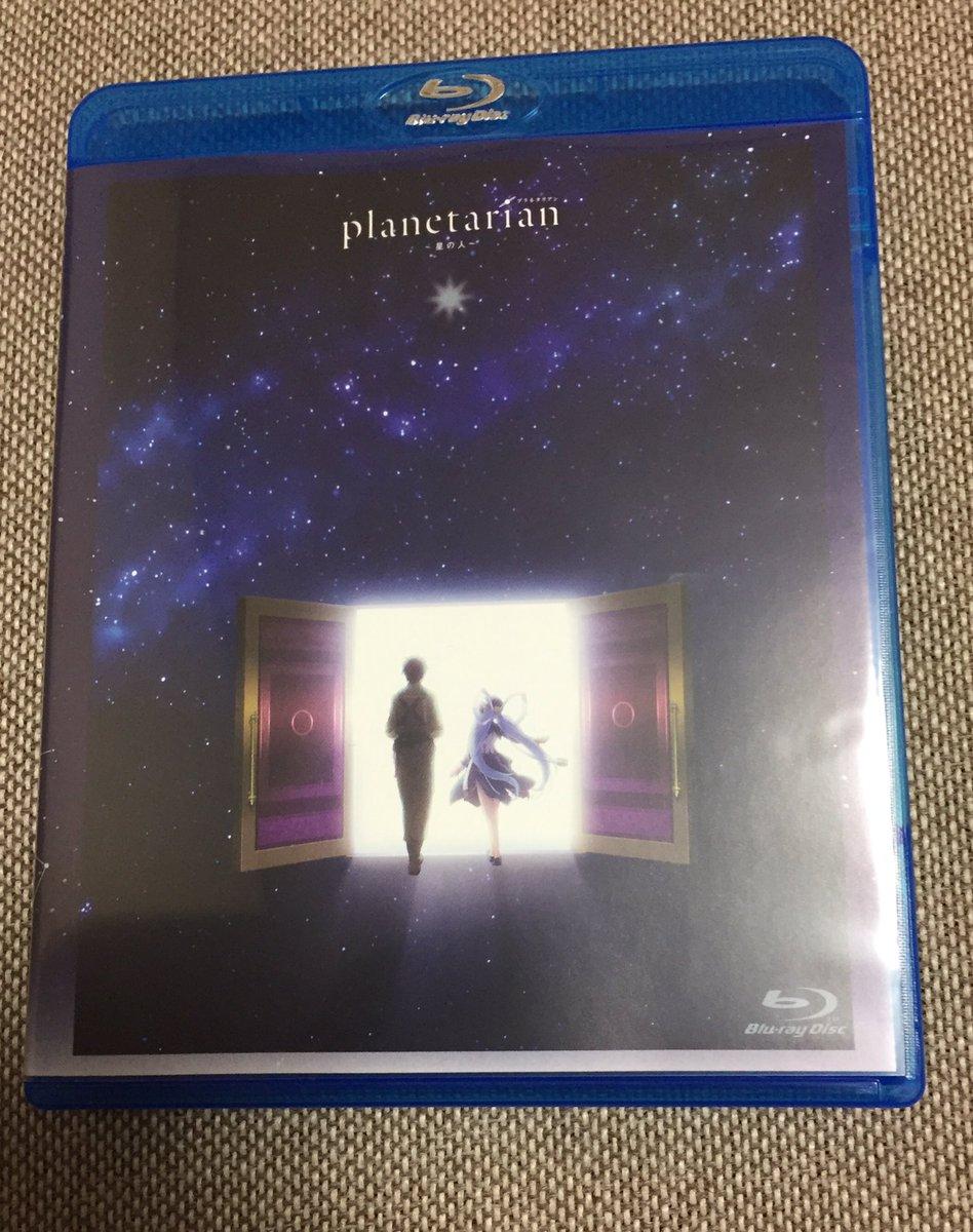 やっと写真撮れたんで挙げます!特典CDの方にはいたるところにSDゆめみがいてクソかわいい…‼︎ #planetarian