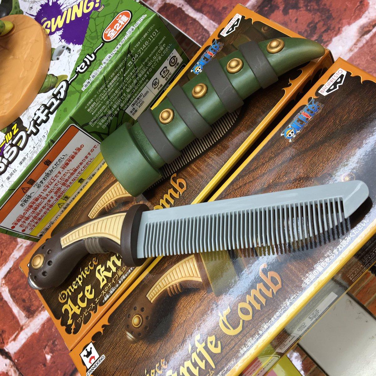 エースのナイフ風コームも登場(「・ω・)「ワンピース好きな女性ファン必携アイテム!?エースのナイフってところがナイスチョ