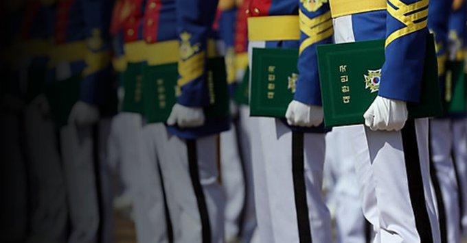 육군사관학교 생도 3명, 성매매 혐의로 졸업식 하루 전날 퇴교 https://t.co/KQ8Bk49hnd