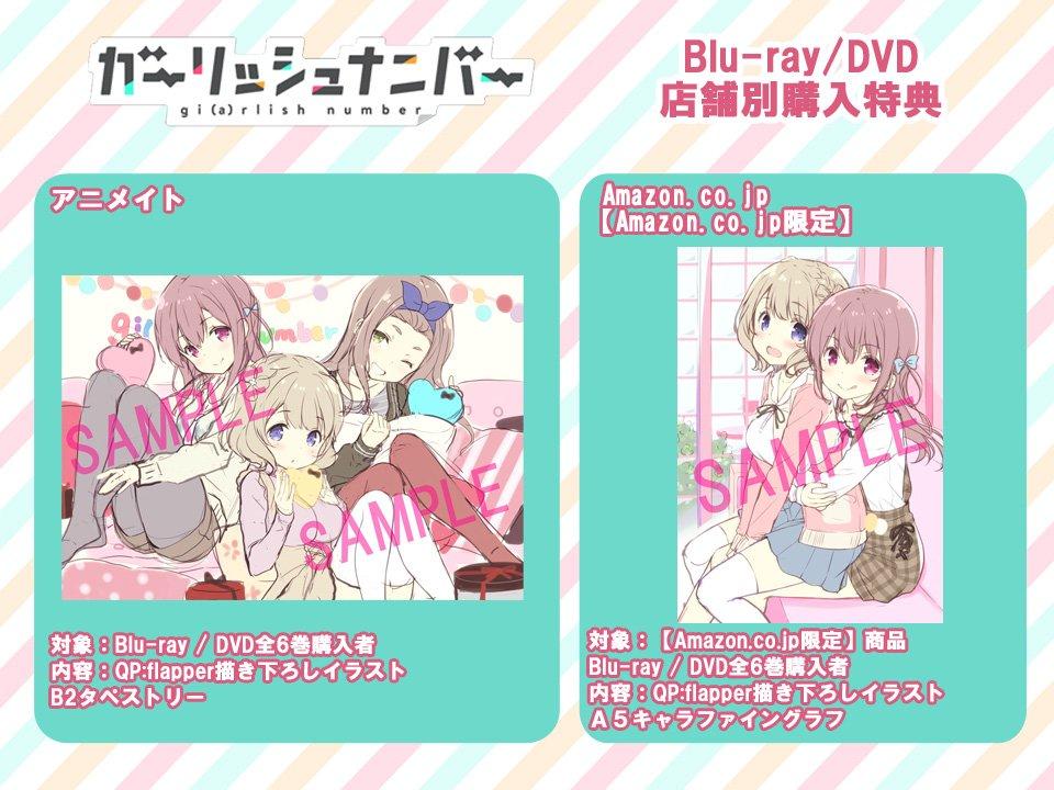 さらにBlu-ray&DVD店舗別購入特典はこちらになります!※数に限りがありますので、詳細は各店舗様へお問い合