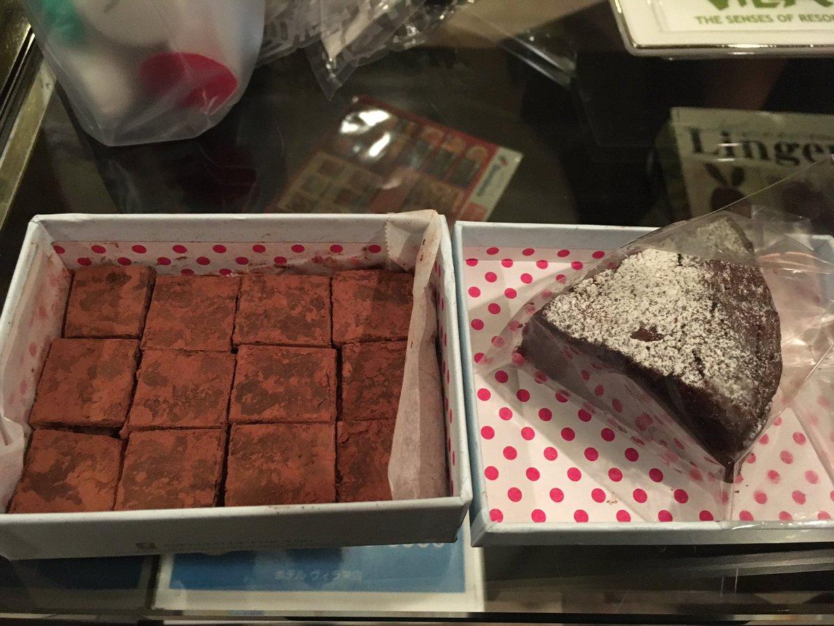 ガールフレンド(仮)から生チョコとガトーショコラとラデュレのマカロン貰ったよ!お気づきの通りホテルだよ!