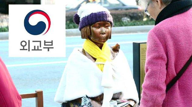 [JTBC 뉴스룸] 외교부, 부산 일본 총영사관 앞에 설치된 소녀상이 국제 관례상 바람직하지 않다며 사실상 이전을 요구하는 공문 보내. 한일 간 외교 갈등이 커지자 지자체를 압박하고 나서는 모습.https://t.co/7Kjx983mgi