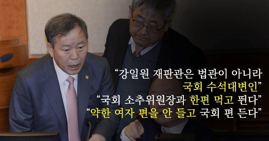 김평우 변호사 '헌재 농단' 발언은 구치소 감치 사유 https://t.co/QBL8gfjYdh