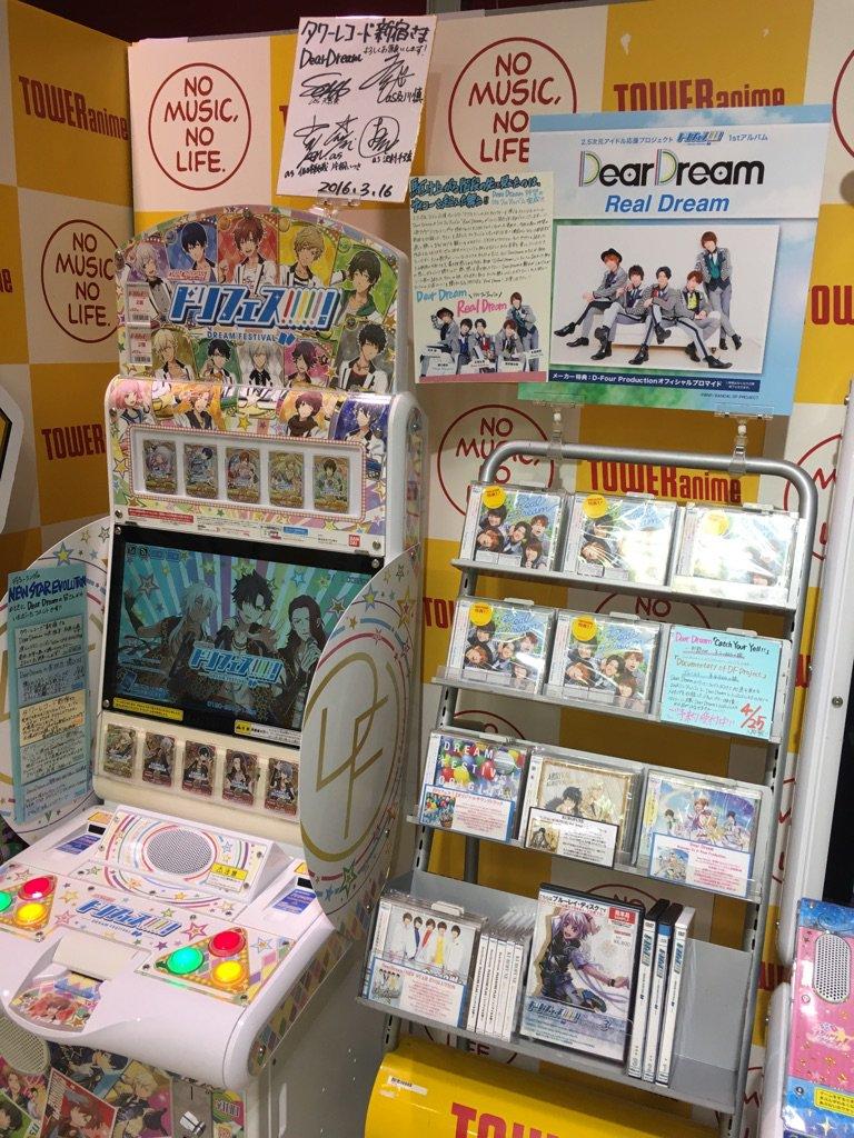 【TOWERanime新宿】DearDreamの1stAL「Real  Dream」絶賛発売中!そして筐体は本日より第2
