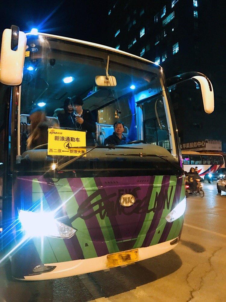 今、新浪の班車(会社が社員のために走らせる通勤用バス)はエヴァ仕様らしい