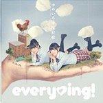 """#つばぷれ: """"pupa"""" from """"ゆめいろ学院校歌 [Type-A]"""" by everying! 無限に謎すぎるけ"""