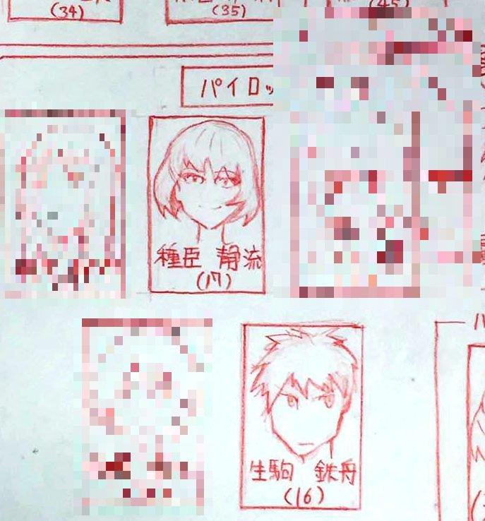 【キャラクター解説】種臣静流は、以前にたてた企画から存在したキャラクターです。ちょうど5年前。野々柊は「生駒 鉄舟(いこ