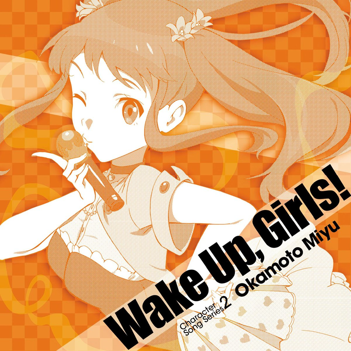 #yusakuplaying It's amazing show time☆ by 岡本未夕 (高木美佑) - Wake