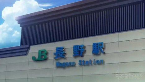 RDG6話長野入り!信濃の国は~10州に♫(やたら歌いたがるやつw←JR長野駅?