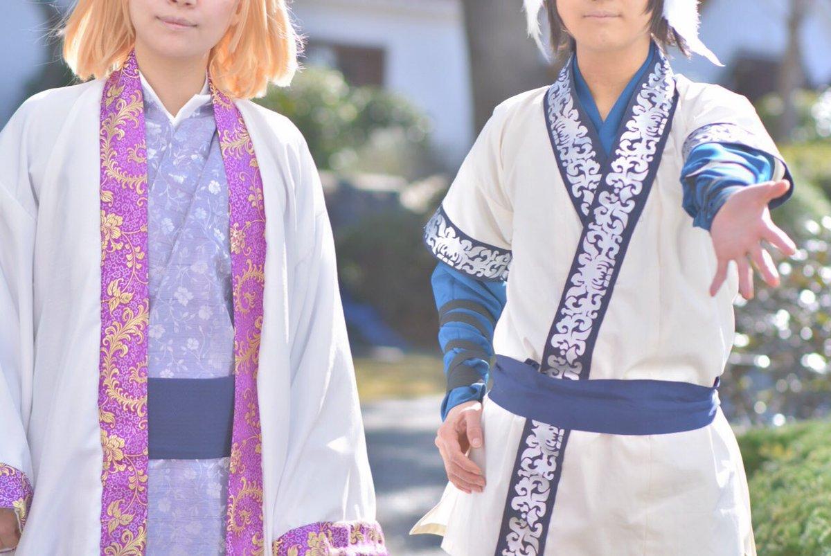 【暁のヨナ/コス】「ヨナ」「ヨナおいで」幼少期スウォン=京夜さんハク=コン📸=和希さん