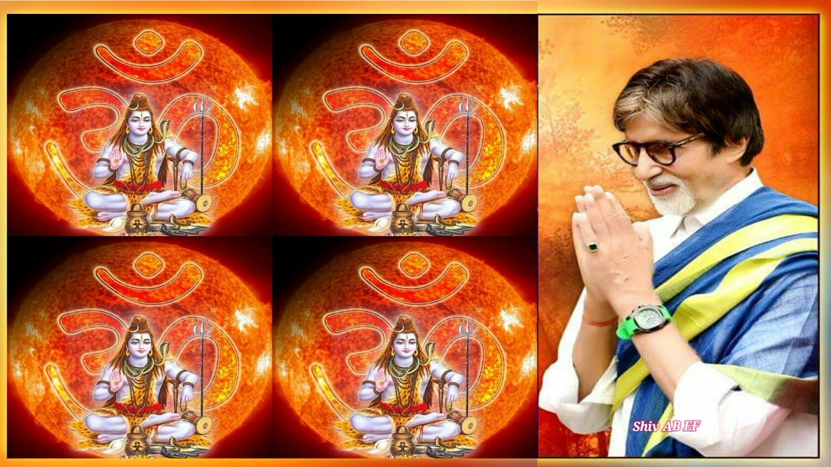 T 2443 - Happy MahaShivratri !! and prayers for peace and tranquility ever ..