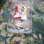 焼売 #飯テロ #koufukug #朝ごはん