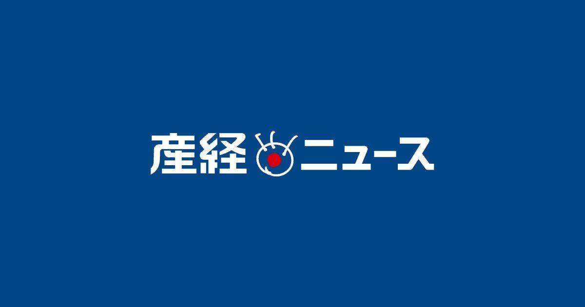 【マージャンニュース】 映画「咲-Saki-」 茨城 - 産経ニュース: 映画「咲-Saki-」 茨城 産経ニュース…