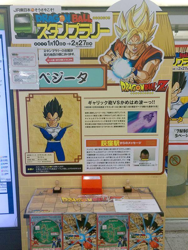 荻窪はベジータさん…。ちょっと休憩がてらに、駅ビル内の生フルーツジュース屋さんに。ツフル星人ならぬサイヤ人の王子なので、