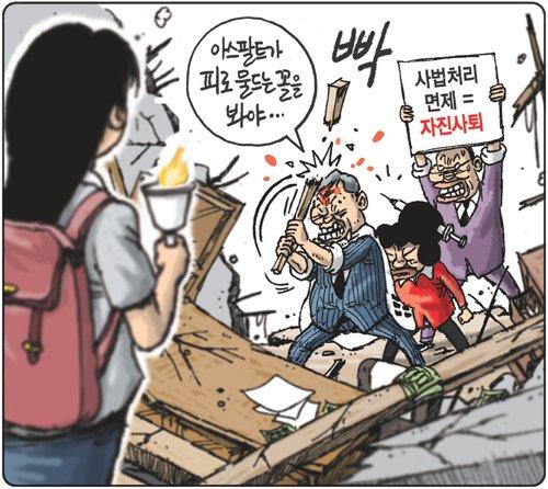 2월24일 경향신문 김용민 화백의 그림마당 '빡' https://t.co/5NgiWDxcQa