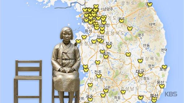 [소녀상 보셨습니까? ① '노점이나 자판기는 가능해도 소녀상은 불법?'] KBS 데이터저널리즘팀은 오는 3월 1일 98회 삼일절을 맞아 평화의 소녀상 기획 기사를 준비했습니다. https://t.co/4Ef85rxk9r