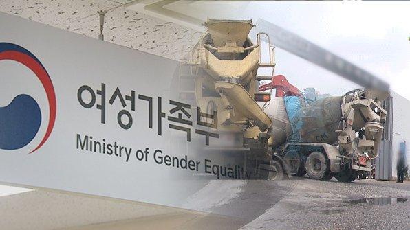 '건설현장에도 여성 화장실 만들어 주세요' 여성가족부가 생활 속에서 쉽게 체감하고 개선되기를 바라는 정책과제를 발굴하기 위해 공모전을 실시했는데요! https://t.co/HFSvuiHMnC