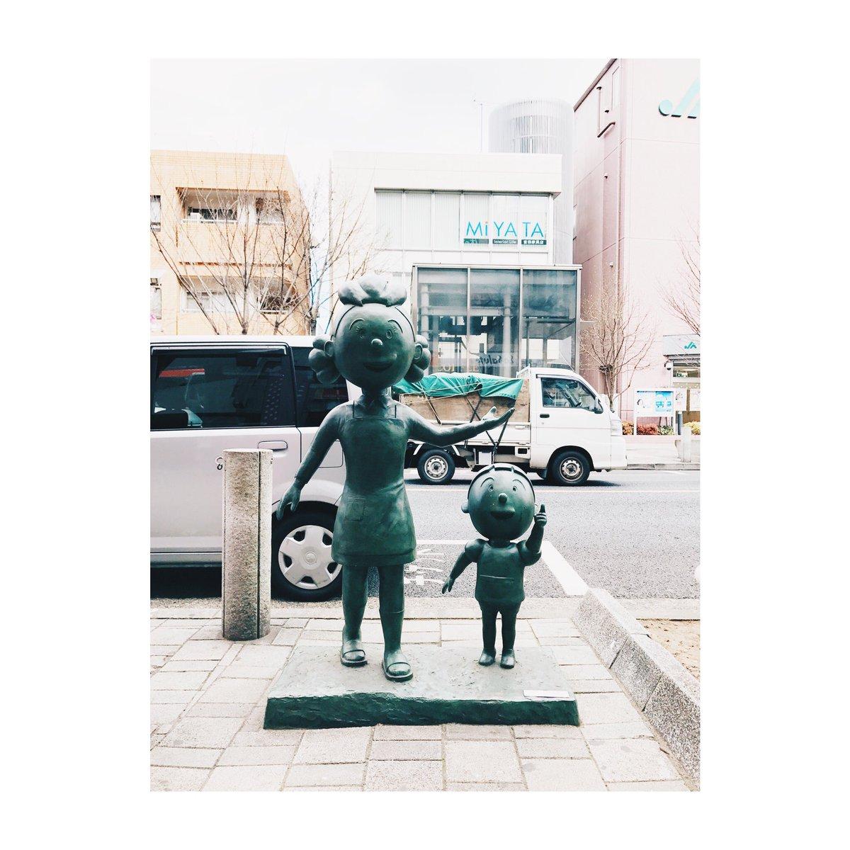 今朝は桜新町。サザエさんの街!