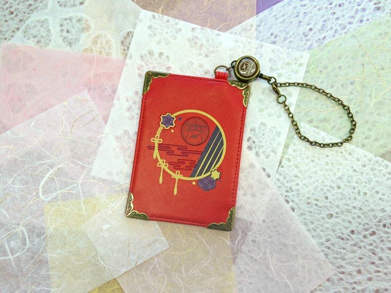 太郎太刀デザイン『刀剣乱舞-ONLINE- ICカードケース』どんなバッグにつけても映える、洗練されたデザインです。どう