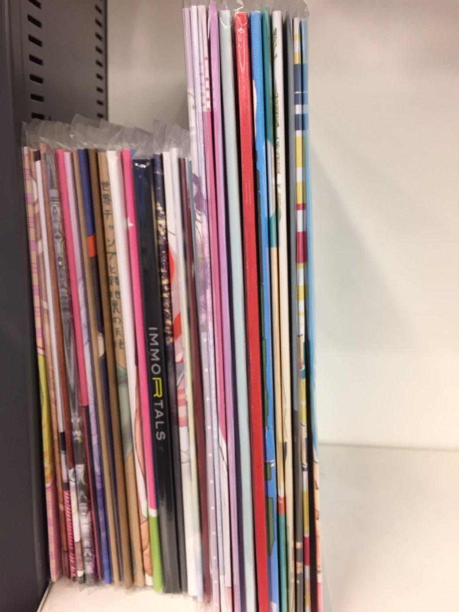 【女性同人誌 本日の入荷情報】テラフォーマーズをコーナー化まとめて入荷したので、集英社作品の①棚で販売します☆