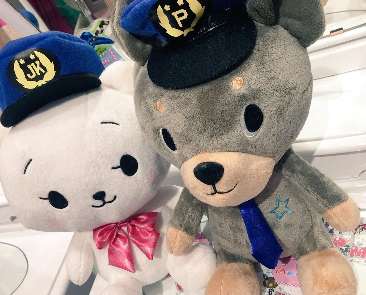 【景品入荷情報】「PとJK ぬいぐるみBIG」が入荷いたしました!#namco #namcoららぽーと立川立飛店 #らら