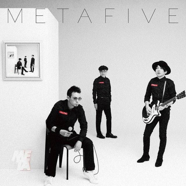 METAFIVE「METAHALF」アナログにツアーオープニング曲追加、ジャケも一新 https://t.co/Xly02vEczV