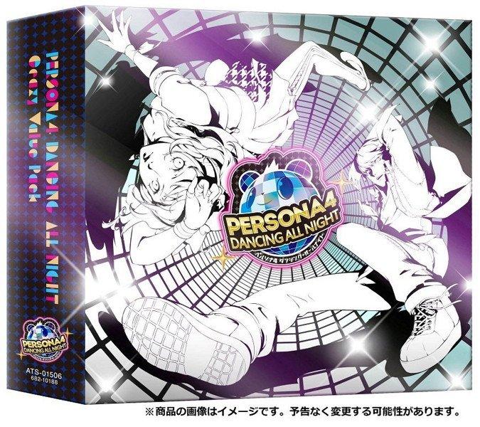 ペルソナ4 ダンシング・オールナイト クレイジー・バリューパック -