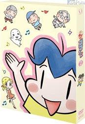 【更新】河村梨恵、東山奈央、津田健次郎ら出演!TVアニメ「少年アシベ GO!GO!ゴマちゃん」のDVD-BOX vol.