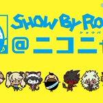 3/3(金) 21時〜SHOW BY ROCK!!@ニコニャマ!やりますぞ♪出演:日高里菜・米原幸佑・輝馬・鳥越裕貴・滝