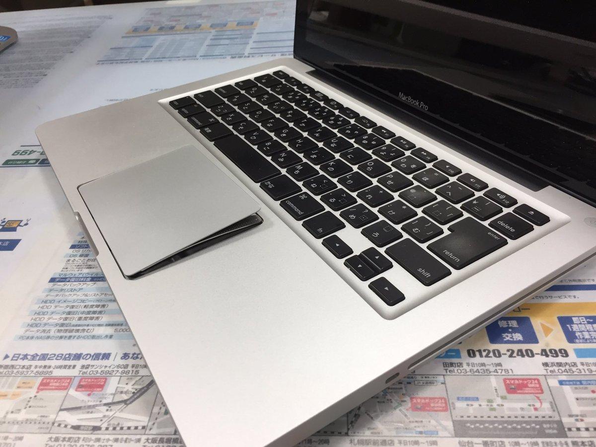 #スマホドック24熊本 店です。こちらは #MacBookPro ❗️#トラックパッド が凄いことに😱原因は、 #バッテ