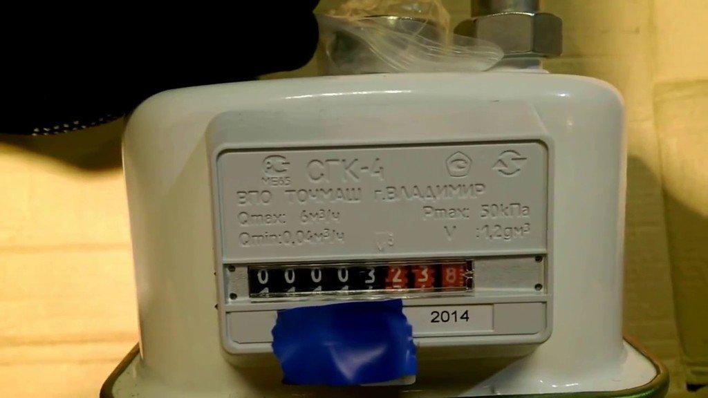Как в домашних условиях проверить газовый счетчик в 306