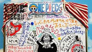 ONE PIECE .com ニュース|アニメ『ONE PIECE』の現場から更新!2月26日放送778話「世界会議へ