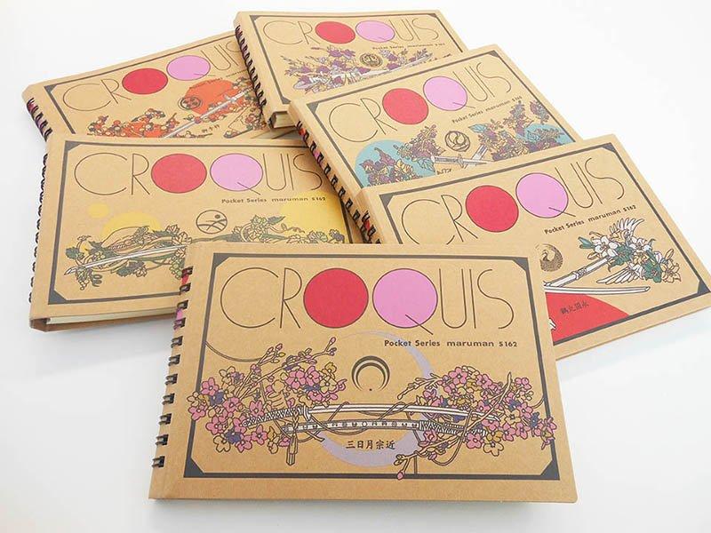 『刀剣乱舞-ONLINE-』ポケットクロッキー帳が今月末よりついに発売開始!華やかなデザインが素敵に仕上がっております。