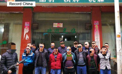 【お茶会中】窃盗犯18人、警察に踏み込まれて一斉逮捕、中国 https://t.co/8lk61ZsZQF  情報提供を受けて出動した警察が、お茶を飲みながらトランプに興じていた窃盗団を逮捕。盗んだ電動バイク3台なども押収された。