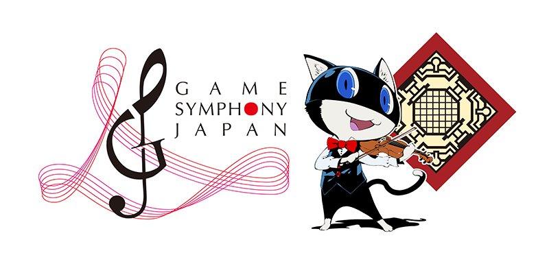 日本橋三越本店の『三越劇場』でP5コンサートが開催決定! みんな、見てくれよ、この描き下ろしのワガハイのイラスト!まぁ、