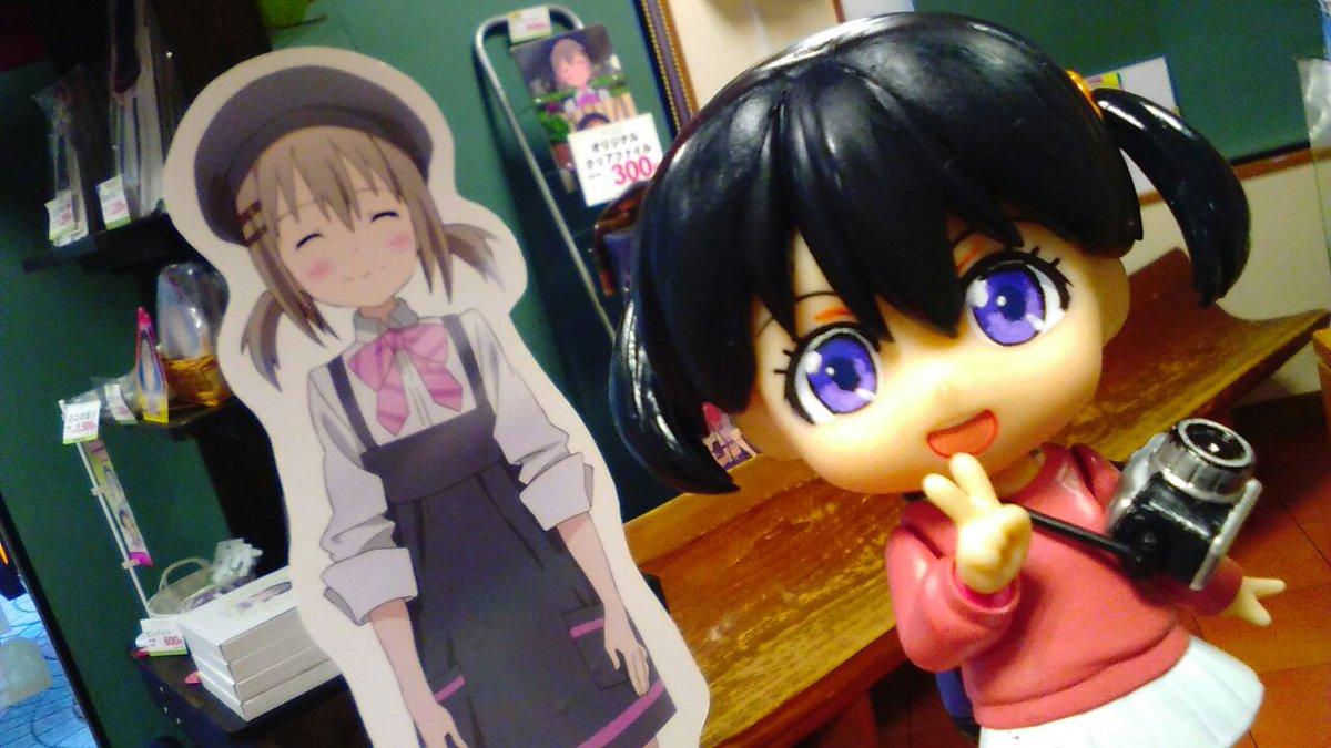 あおいとツーショット♪:  #yamanosusume #butaimeguri