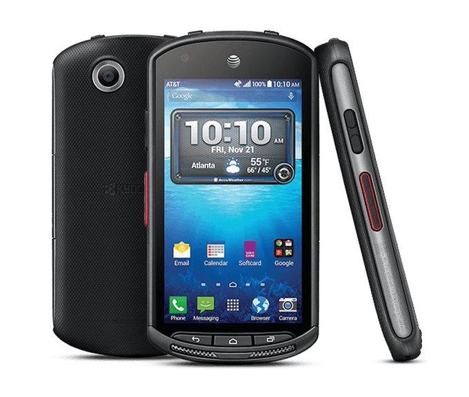 #free #win #iphone #style #digital #usb #music #giveaway New Kyocera DuraForce E6560- 16GB