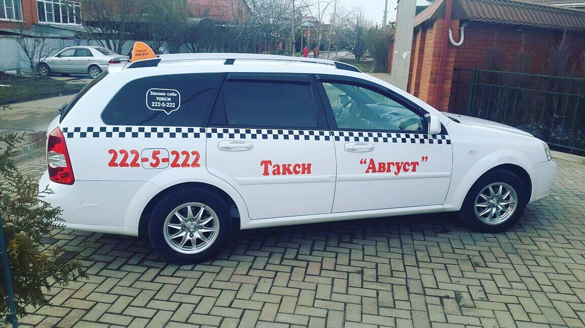 почта такси в краснодаре дешёвое отзывы цены, быстрая