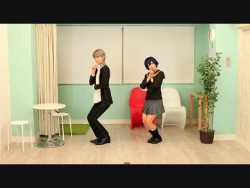 ❤新着【ペルソナ4/主直】恋ダンス踊ってみた【コスプレ】:…  #踊ってみた