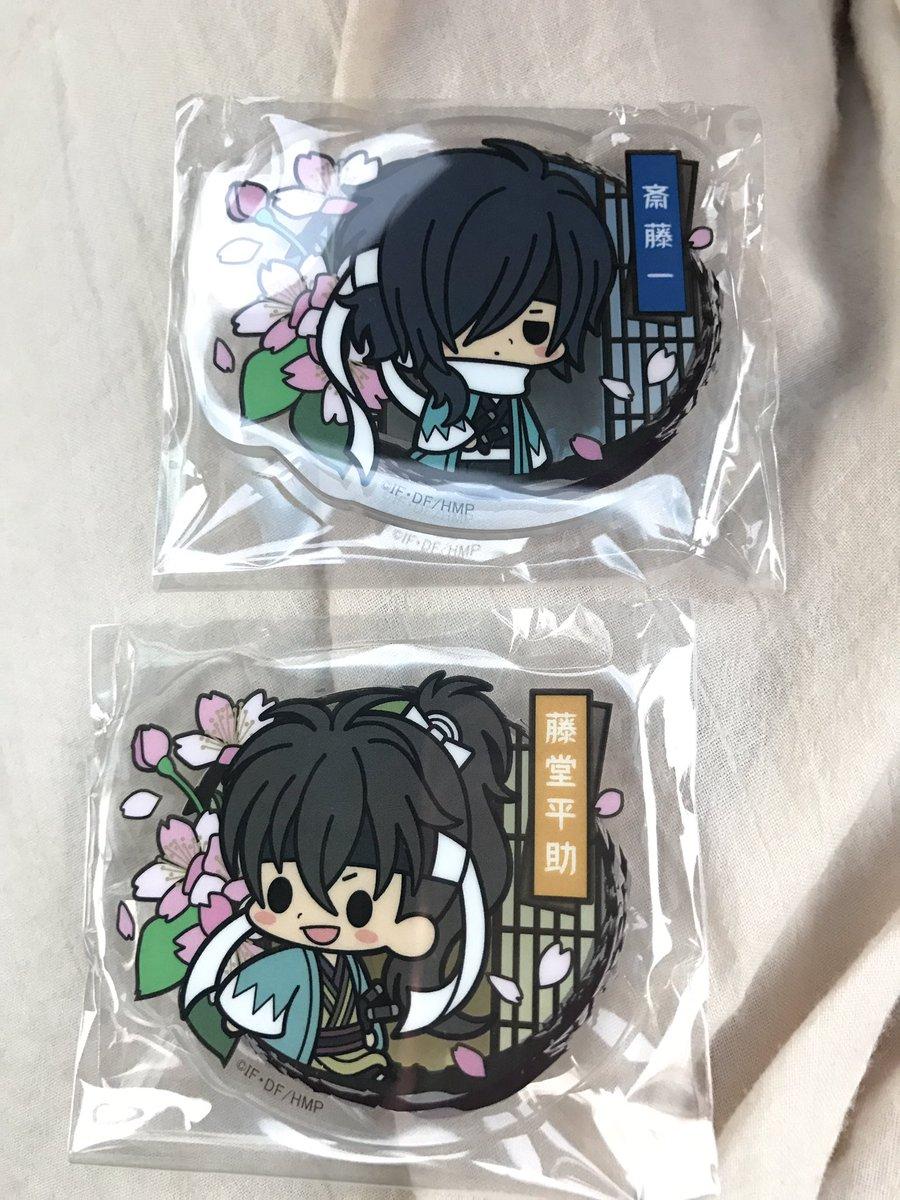 薄桜鬼のクリアブローチ余ってた2個を買ったら最強のヒキだった😊😊💕同い年ペア💕可愛い~///