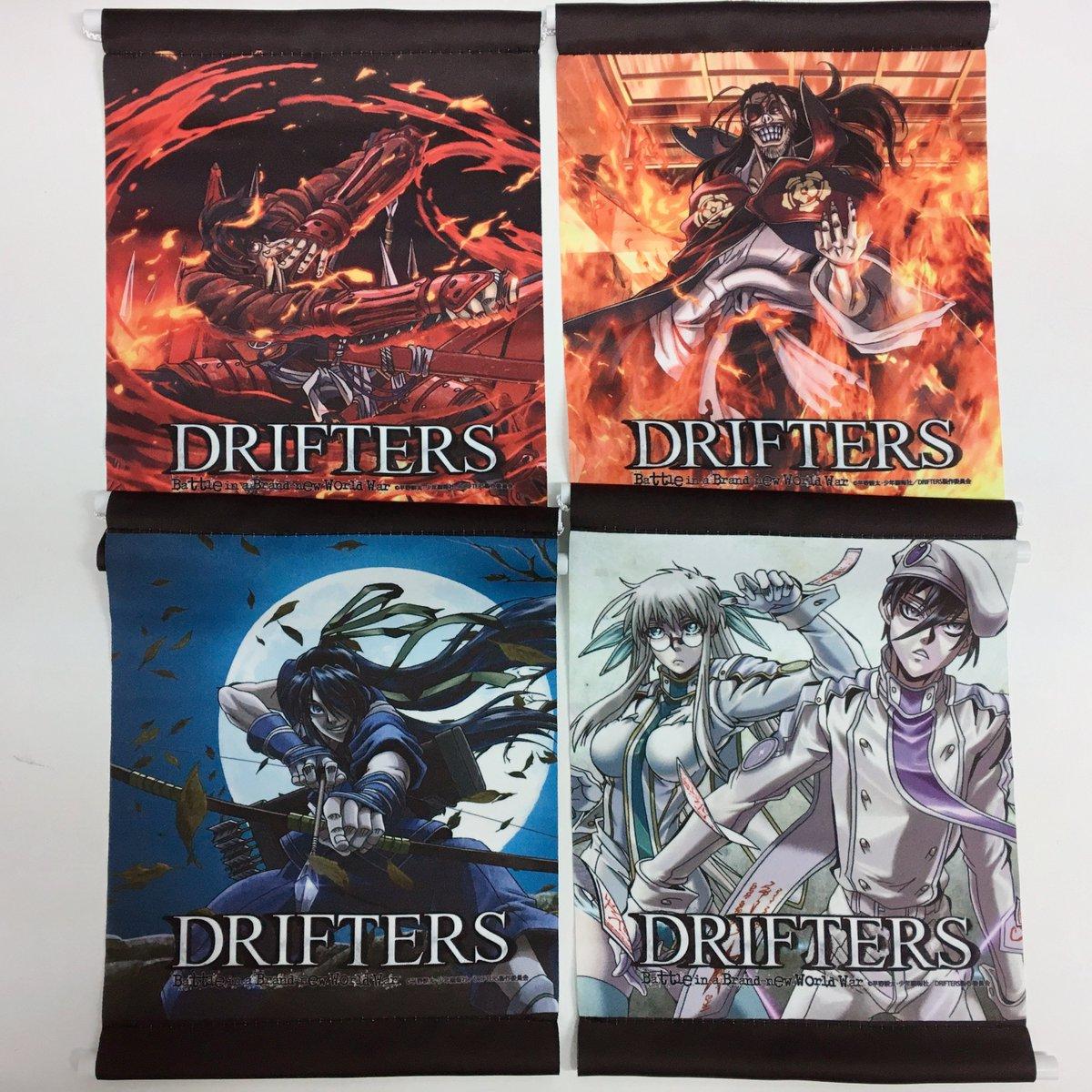 アニメ『DRIFTERS』(ドリフターズ)より、島津豊久や織田信長、那須与一たちのブランケット、ボクサーパンツ、ネックウ
