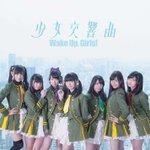 少女交響曲 -Wake Up, Girls!  #ザラキplaying