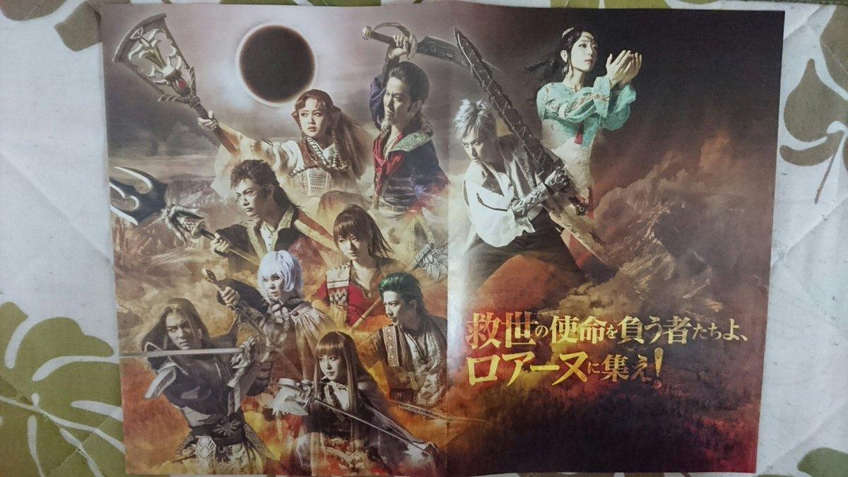 里見八犬伝の大阪公演とまるかぶり…どうしよかなぁ………