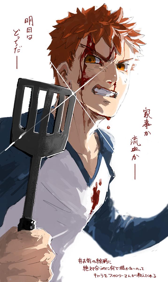 Fate/stay nightプレイ中なんですけど衛宮士郎のイメージが今の所こう